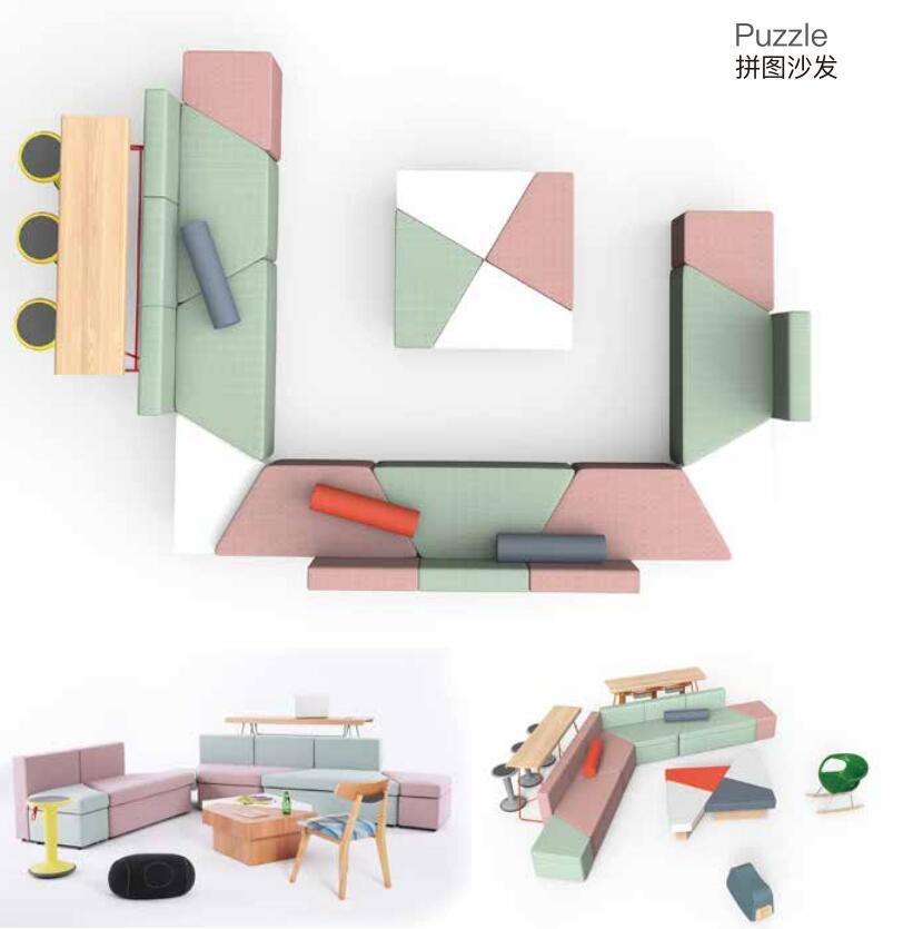 Puzzle  拼图沙发