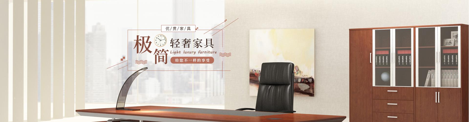 广西办公桌椅